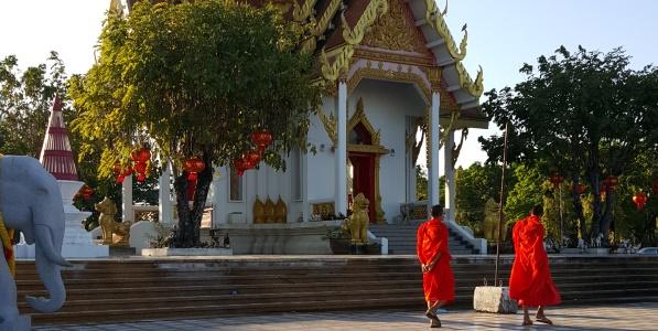 Thailand ubon ratchathani tempel
