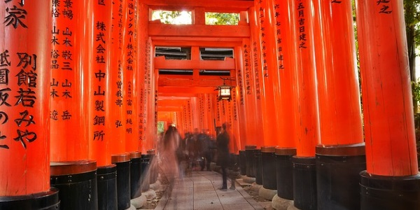 tempel-kyoto-japan